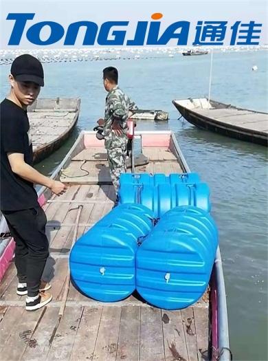 海上浮城转型 新型塑料渔排生产设备 塑料浮球机器-通佳吹塑机