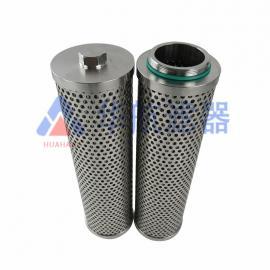 华航定制生产83*290油滤芯,不锈钢外螺纹滤芯