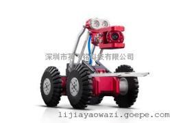 雷迪P350多功能车载CCTV管道机器人