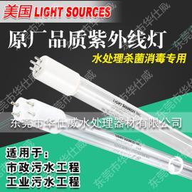 美国莱邵思Light sources GPHHVA1554T6L/4 320W紫外线杀菌灯管