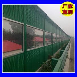 恺嵘折角型声屏障 折角型隔音墙 直立型声屏障 直立型隔音墙