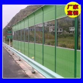 恺嵘声屏障 高速公路声屏障 桥梁声屏障 金属百叶孔声屏障
