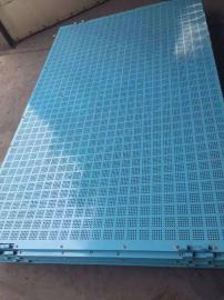 恺嵘蓝色米字型爬架网片 防火型低碳钢爬架网片