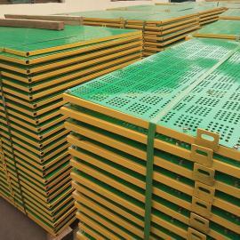 恺嵘爬架网 建筑外墙防护网 米字型冲孔爬架网片 现货 质优价廉