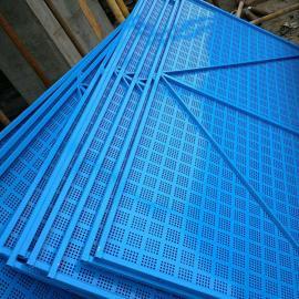 蓝色钢板网片 恺嵘金属爬架网片 米字型爬架网