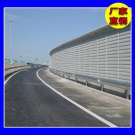 恺嵘耐腐蚀防噪隔音声屏障 道路专用高强度声屏障现货