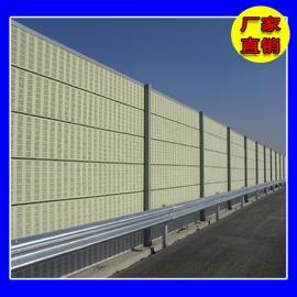 安平恺嵘金属隔音屏障 绿色透明声屏障 铁路公路隔音的交通设施