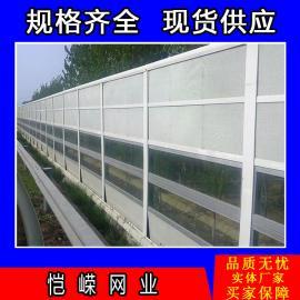 金属百叶孔桥梁吸音板 公路隔音墙板 道路两侧消音降噪声屏障