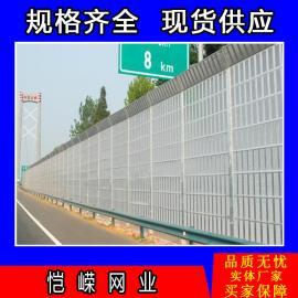 ��V高速公路隔音�� 小�^隔音屏定做 �蛄何�音�屏障