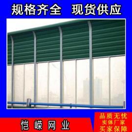 恺嵘高架桥声屏障 金属隔音板 铁路高速公路声屏障 量大从优