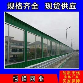 恺嵘百叶孔声屏障 铁路声屏障 镀锌板公路隔音墙规格