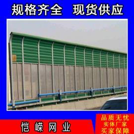 高速金属隔音板 交通隔声屏障定做 降噪吸音板 全国发货