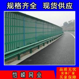 恺嵘金属百叶吸音板 高速公路玻璃钢隔声屏障现货