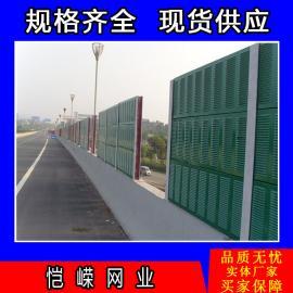 高速路隔声板 高架交通隔音板 立交桥隔音板 直立隔音屏障现货
