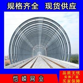 公路吸音板 道路隔声板 高速铁路隔音墙 轻轨隔声屏障现货