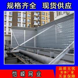 ��V�屏障 �蛄焊粢羝� 高速隔音屏 �F�