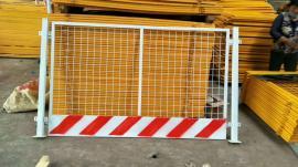 恺嵘钢管桩基坑支护 工地基坑防护栏 深基坑安全防护