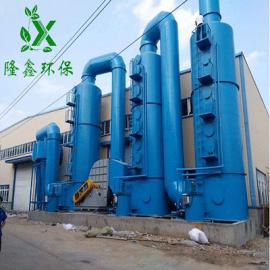 铸造机械厂废气处理设备制造商/隆鑫环保