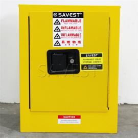4加仑易燃液体防火安全柜黄色防爆柜酒精储存柜化学品防爆柜