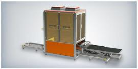 SisuRock高光谱样芯扫描平台