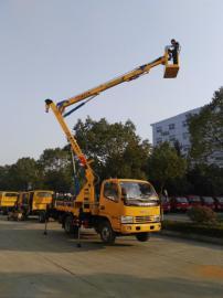 液压举升12米东风单排高空作业车生产制造流水线生产