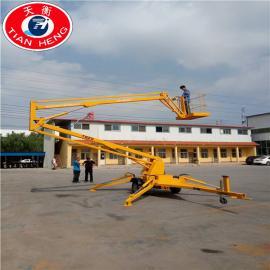 现货折臂式升降机360旋转升降柴油动力拖车折臂式升降平台