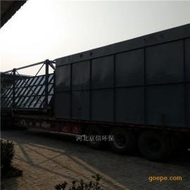 京信96-6大型长袋离线分室气箱脉冲布袋除尘器 大型吸粉尘设备