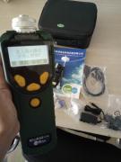 高精度voc检测仪PGM-7340