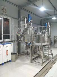 全自动中药提取生产线 低温真空减压浓缩设备
