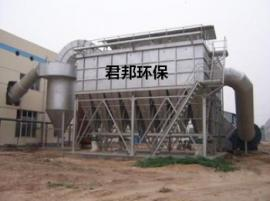 高效钢管轧机氧化铁粉塑烧板除尘器