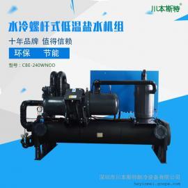 川本牌水冷螺杆式冷却机