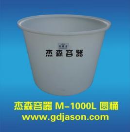 1000L食品级敞口加厚塑料储水桶落布桶 加厚pe塑料大圆桶