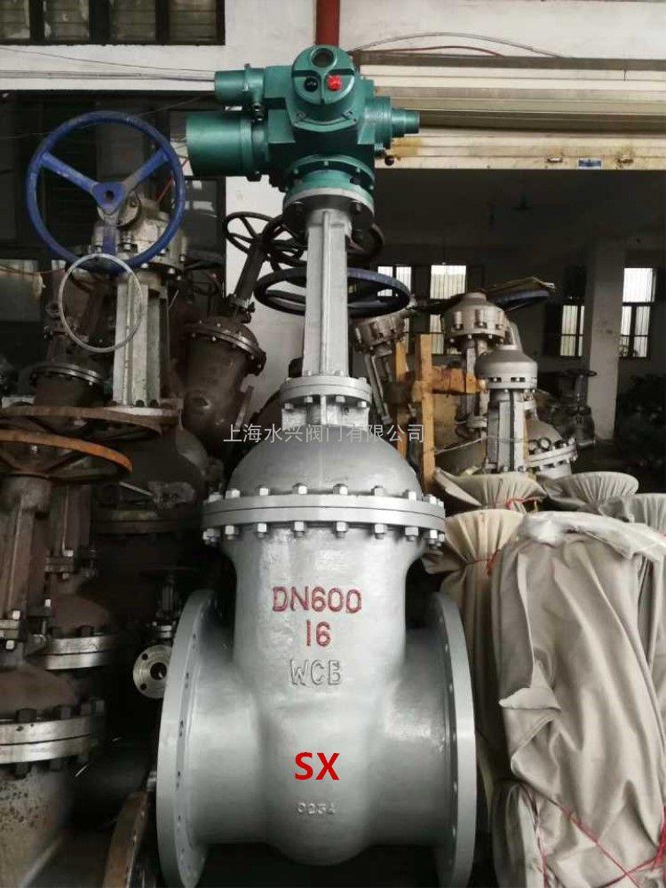 Z941H-16C电动闸阀 双法兰电动闸阀 硬密封电动闸阀