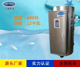 贮水式热水器N=600L V=12kw 热水炉