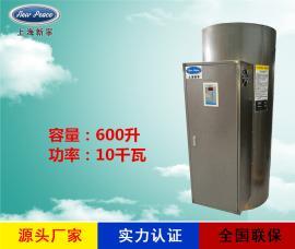工厂销售N=600升 V=10千瓦贮水式电热水器 电热水炉