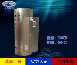 工厂N=600升 V=6千瓦新宁电热水器 电热水炉