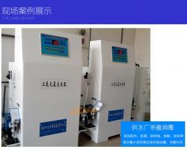 化学法二氧化氯发生器/高配二氧化氯发生器