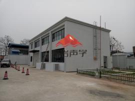 简阳工厂噪声治理