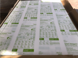 SABIC 沙伯-Lexan-MR5E�p面硬化 pc板材