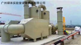 生产定制实验室pp废气处理装置系统