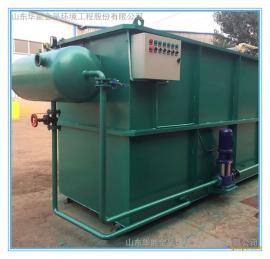 除油除杂质溶气气浮机 供应定制小型5m3/h 气浮机