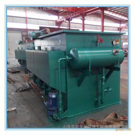 气浮机乳化液含油废水有机废水高效全溶气气浮设备304不锈钢材质