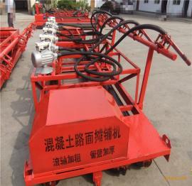 两辊轴路面振动摊铺机 三滚筒混凝土震动整平机 排震一体机