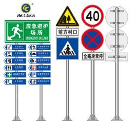 交通标志牌制作,单悬臂式交通标志杆,公路标志牌生产