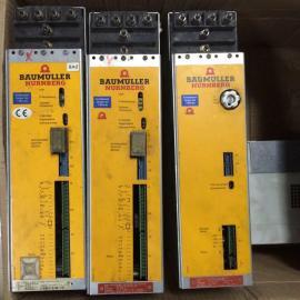 BAUMULLER包米勒伺服驱动器BUM60系列维修