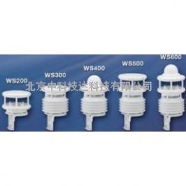 中科技达LUFFT WS600自动气象站