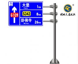 交通公路标志杆生产,城市道指示牌制作