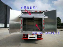 医院医疗垃圾运输车东风医疗废物转运车