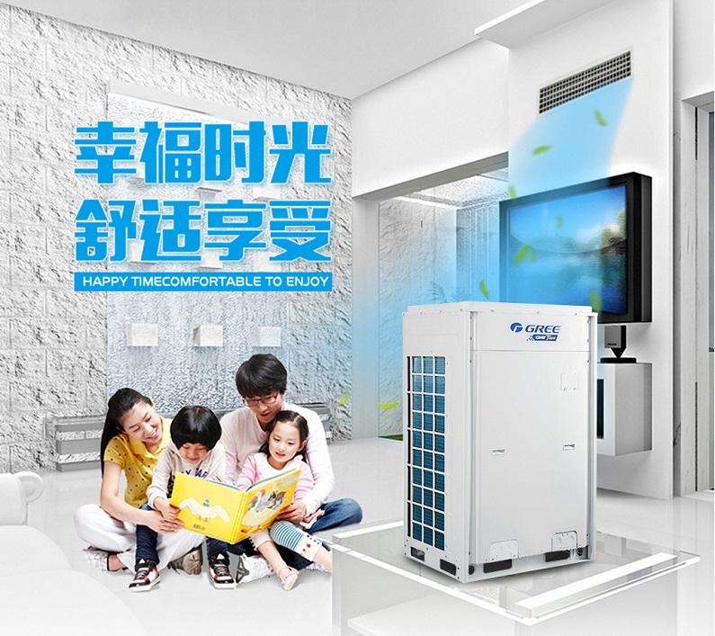 格力中央空调家用GMV Tops多联机