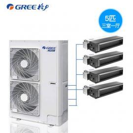 格力中央空调家用GMV-H120WL/C